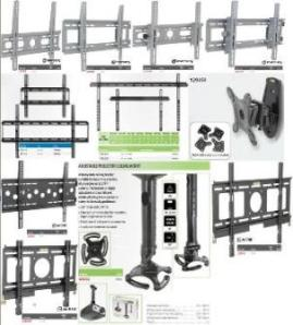 Various LCD Brackets